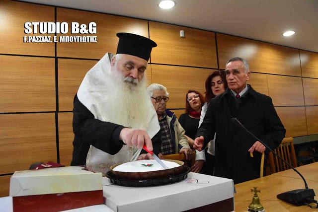 Γενική Συνέλευση της Περιφερειακής Ένωσης Τυφλών Ανατολικής Πελοποννήσου στο Ναύπλιο