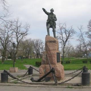 Александр Васильевич Суворов - Памятник в Очакове