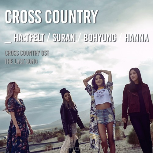 HATFELT (Ye Eun), Kim Bo Hyung (SPICA), SURAN – Cross Country OST Part.4