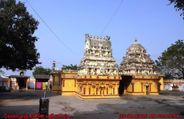Periyapalayam Imuktheeswarar Temple
