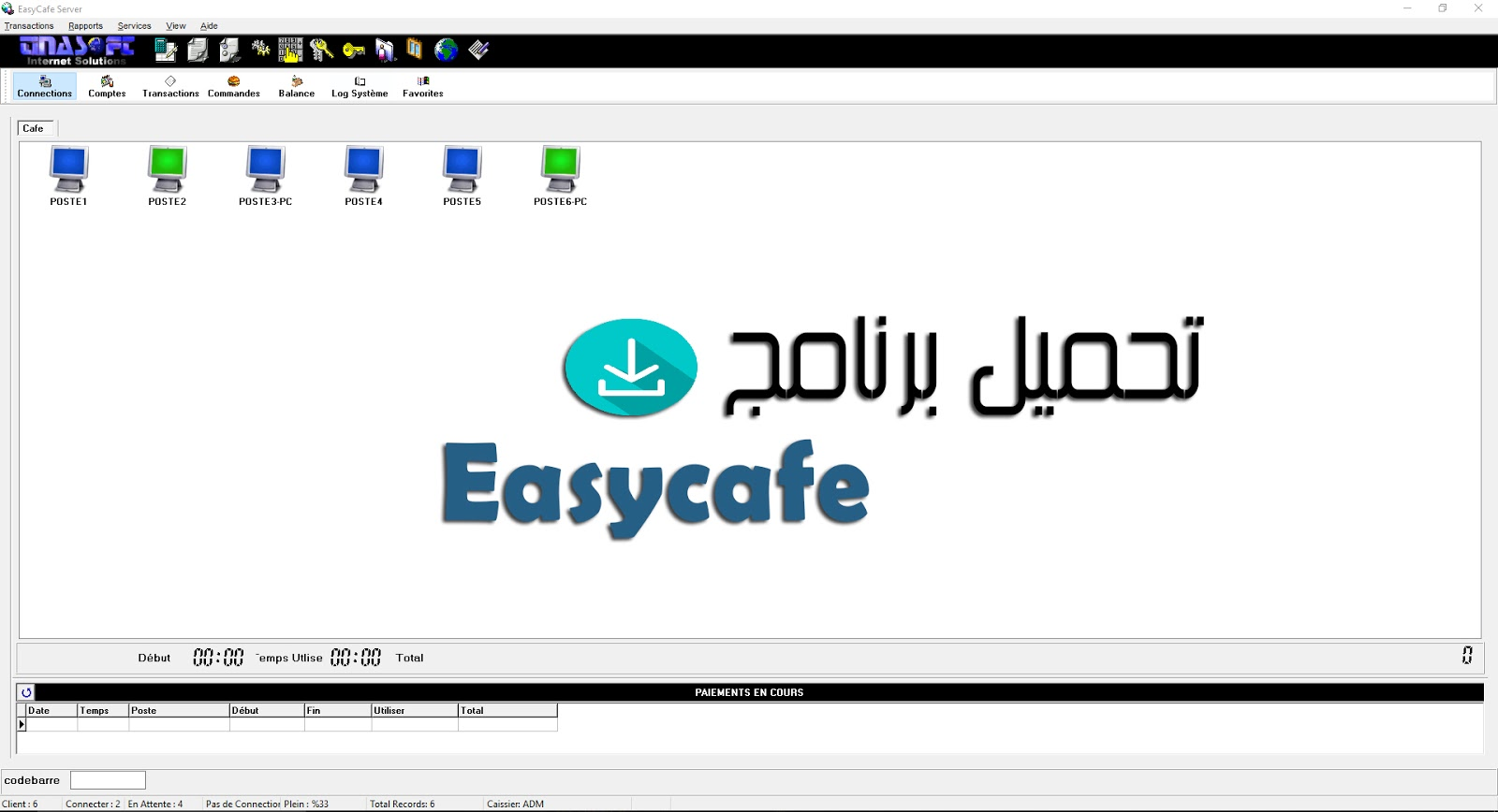 easycafe 2.2.14