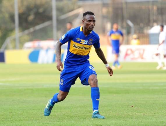 Teko Modise has asked South African fans to be more supportive of PSL players.