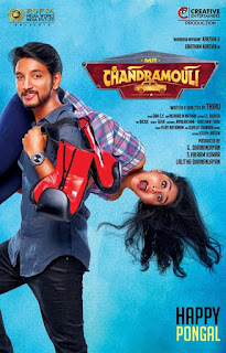 Mr Chandramouli First Look Poster 1