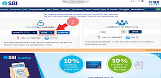 sbi-home-page
