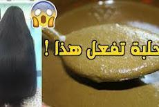 وصفات هندية لتطويل الشعر الحلبة مع اللبن الحليب  Indian Hair extension
