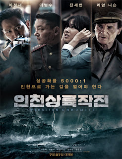 Operation Chromite (Operación oculta) (2016)