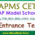 AP Model Schools Entrance Test 2017 for 6th,7th,8th,9th,10th Class Admissions