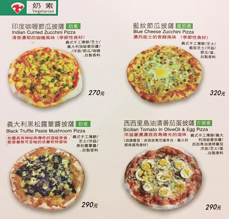 貝里義大利薄餅披薩menu菜單|放大清晰版詳細分類資訊
