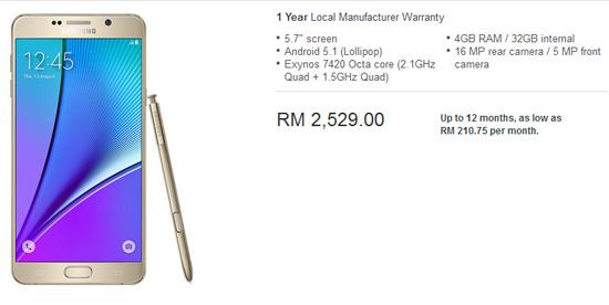 Samsung Galaxy Note 5 N920 32GB - Gold Platinum