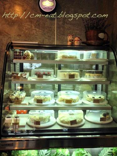 Cake Shop Riverside Cardiff