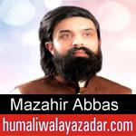https://www.humaliwalyazadar.com/2019/03/mazahir-abbas-manqabat-2019.html