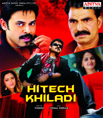 Hitech Khiladi 2012 Hindi Dubbed WEB HDRip Download
