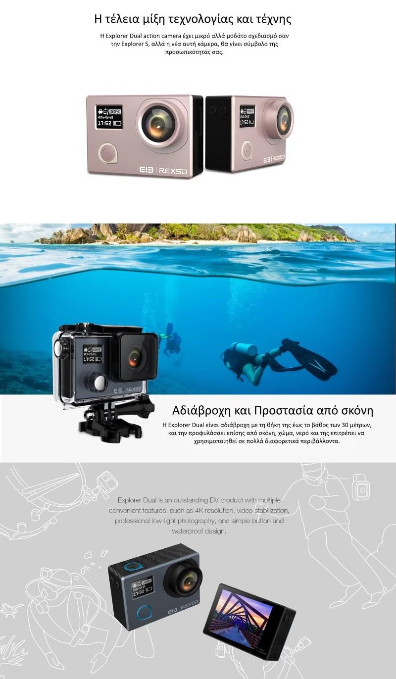 Elephone REXSO Explorer Dual 4K Action Camera