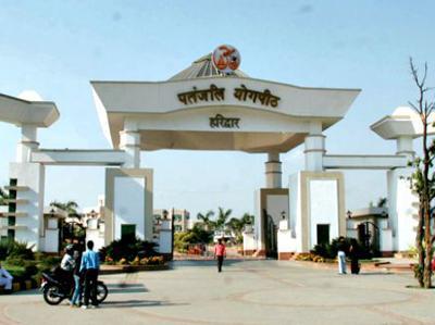 रामदेव की ट्रस्ट पतंजलि योगपीठ ने 'योग' को टैक्स छूट की अपील जीती