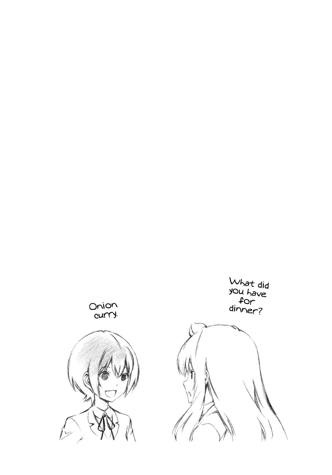 Minami-ke - Chapter 254