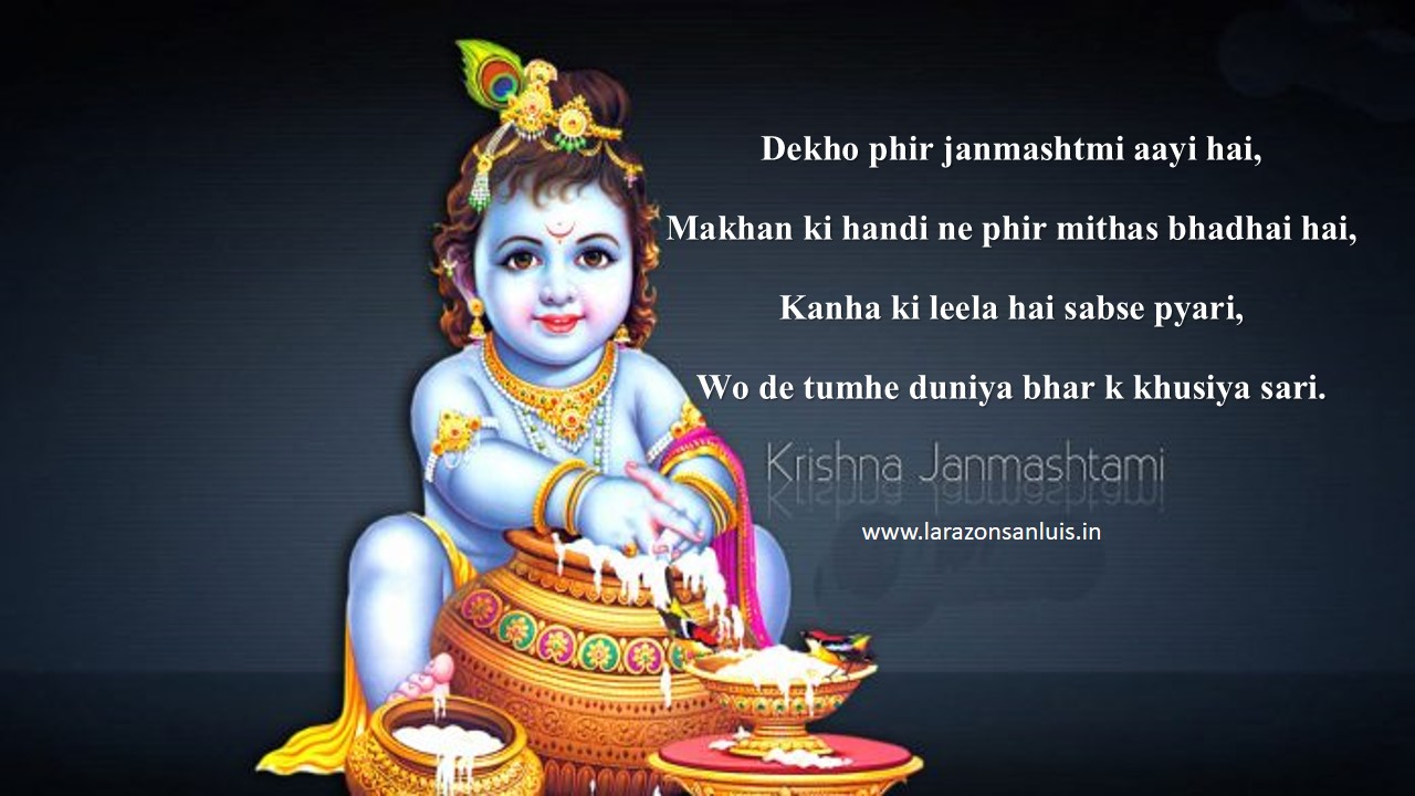 40+ } Beautiful Happy Krishna Janmashtami Wishes Images
