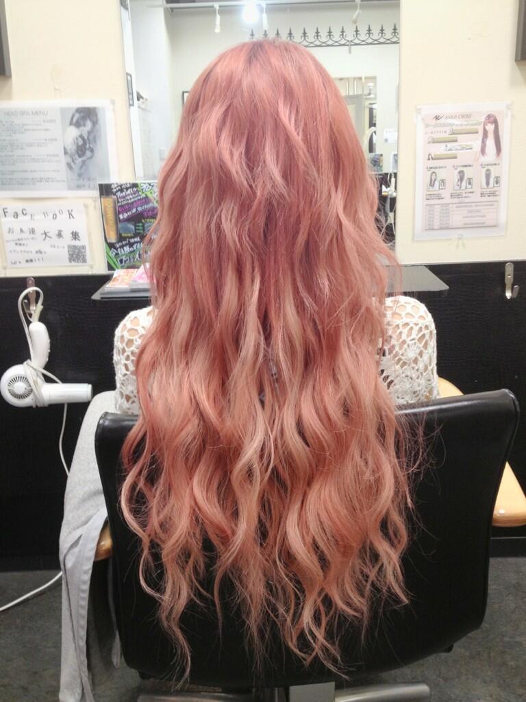 My Darling Rainbow Purrrfectly Pink