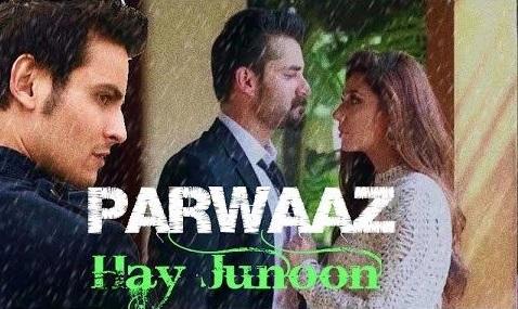 Parwaaz Hay Junoon Urdu Full Movie Download