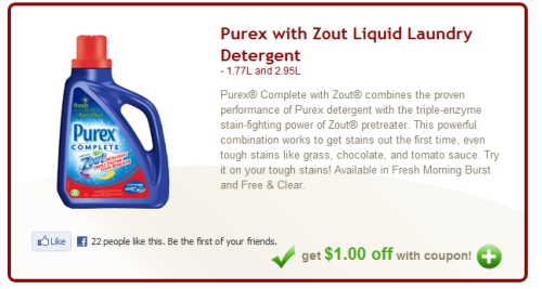 Save $ on Gain Detergents AND Liquid Fabric Enhancers on three, MUST include Detergent AND Fabric Enhancer, excl Flings 9ct or less, Dryer Sheets 9ct or less and trial/travel sz,