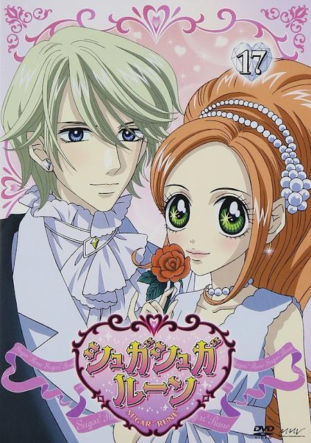 sugar sugar rune, anime, manga, moyoco anno, Pierre Tempête de Neige, Chocolat Meilleure / Kato