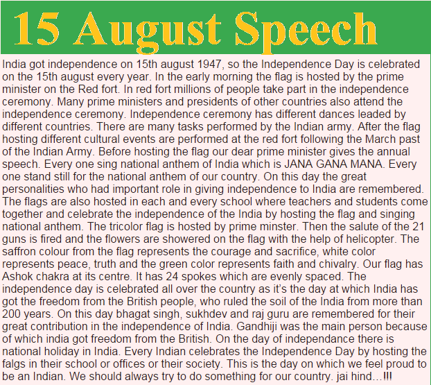 hindi speech of 15 august Contents1 swatantrata diwas anchoring script in hindi pdf | 15 august anchoring speech pdf2 best 15 august welcome script for functions in english3 15 august.