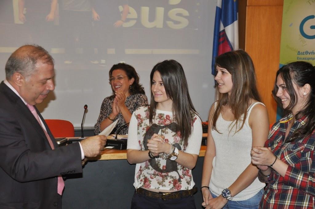 Οι φοιτητές που αναδείχθηκαν νικητές του νέου προγράμματος BUSINESS ACCELERATOR