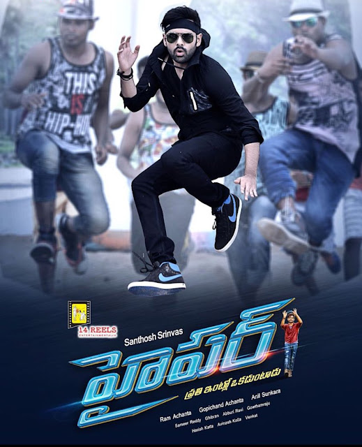Hyper First Video Song Teaser
