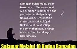 Keutamaan 10 Hari Kedua Puasa Ramadhan