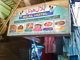 Foodaholix Nihari Bilal