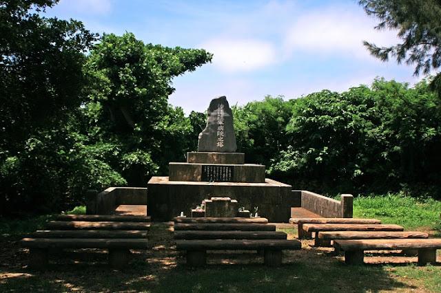 沖縄陸軍病院之塔の写真