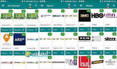 تطبيق TvTap للأندرويد, افضل تطبيق لمشاهدة القنوات المشفرة