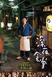 Xem Phim Quán Ăn Đêm 2015