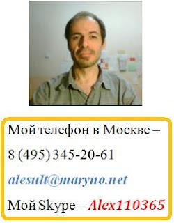 знакомства с иностранцами в москве для английского языка