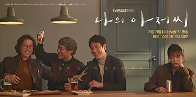 Filem & Drama Korea Bulan Mei 2018, Korean Drama, Drama Korea, Korean Drama My Mister, 2018, TVN, My Favorite, Korean Drama List, Review By Miss Banu, Blog Miss Banu Story, Pelakon Drama Korea My Mister, Lee Sun Kyun, IU, Lee Ji Ah, Chang Ki Yong, Kim Young Min, Park Ho San, Song Sae Byeok, Poster,