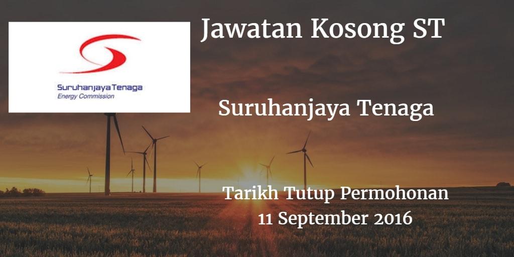 Jawatan Kosong ST 11 September 2016
