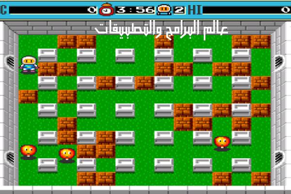 تحميل لعبة بومبر مان للكمبيوتر والاندرويد من ميديا فاير bomberman