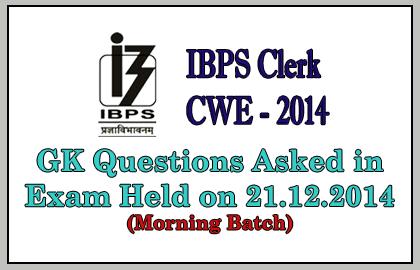 IBPS Clerk Exam 2014