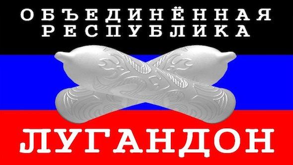 Россия обвинила Украину в срыве разведения сил в Петровском и Золотом - Цензор.НЕТ 202