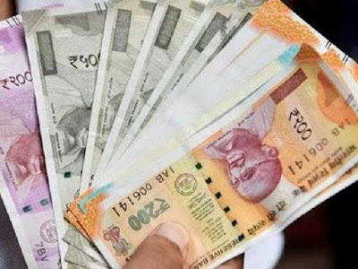 Indian Note Banned in Nepal