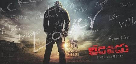 Who is the hero on Movie Videvadu?