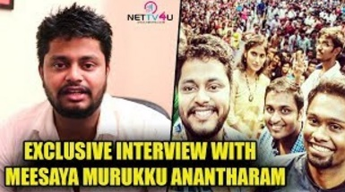 Hiphop Tamizha Is My God Father | Meesaya Murukku Fame Ananth Ram Exclusive Interview