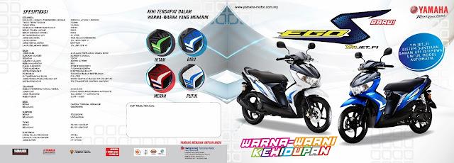 Yamaha Ego S115 YMJET-F1 2014