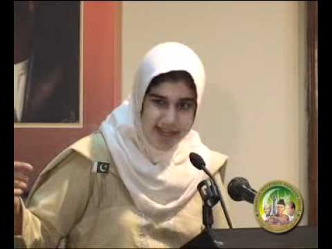 speech on 14 august in urdu for students with poetry