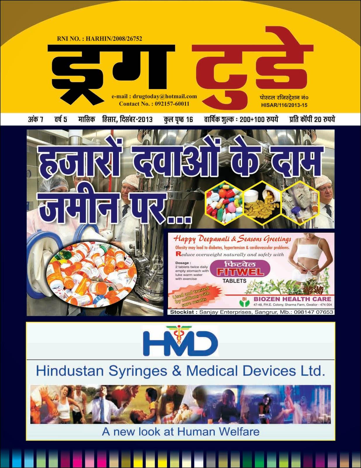 Drug Today: drug today book pdf