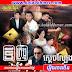 Ti Krong Sdach Lbeng [Ep 06]