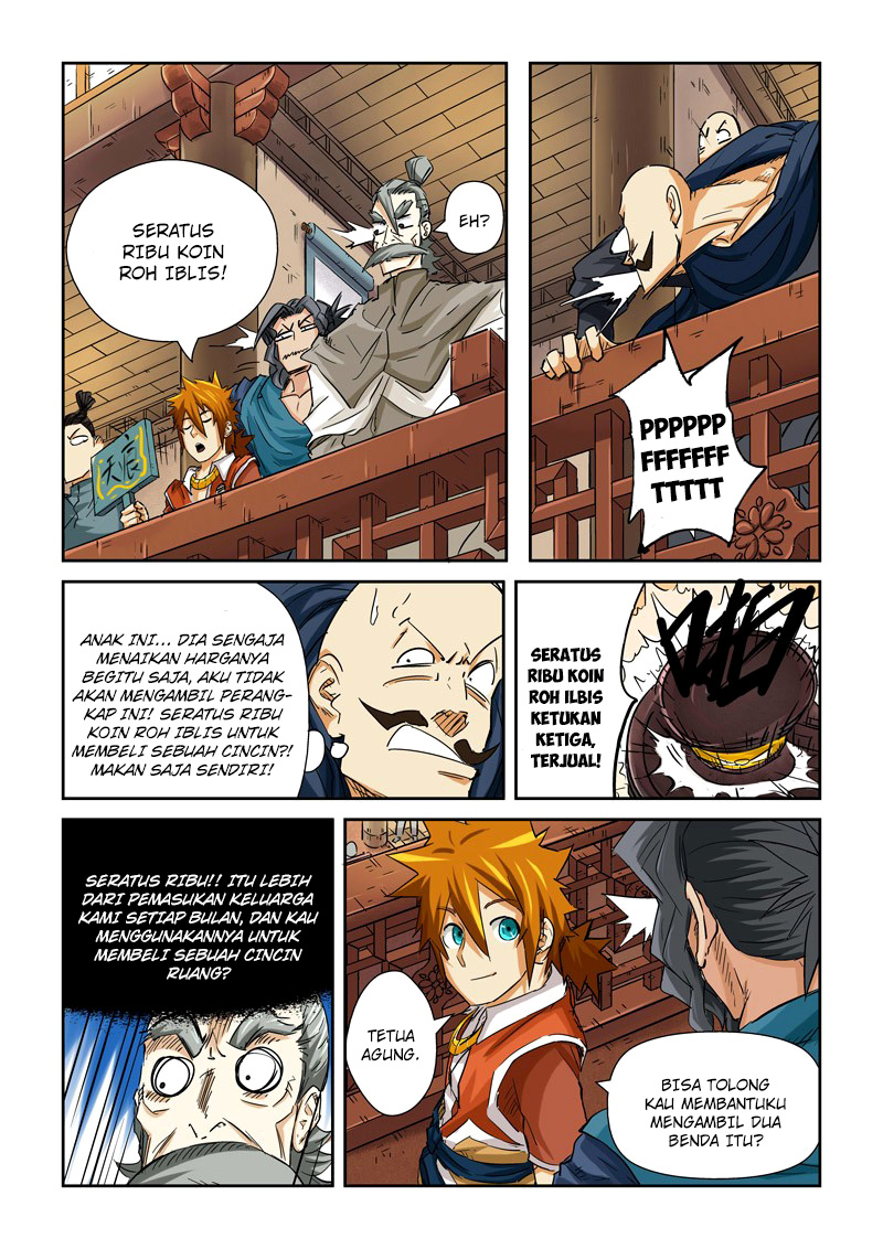Tales of Demons and Gods Chapter 92.5
