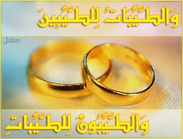 إعادة بناء الثقة بين الأزواج Tips For Life