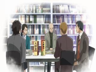 Fune wo Amu – Episódio 05 - Assistir Online