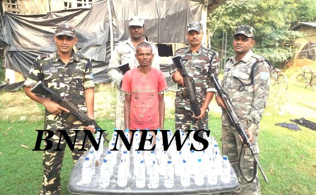 शराब के साथ तस्कर को एसएसबी ने किया गिरफ्तार