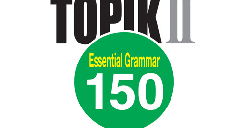 TOPIK Essential grammar 150 Intermediate PDF eBook Download